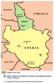 Serbia1941 1944 sr.png