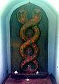Serpent deity relief at Pogallapalli in Khammam district.jpg