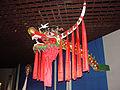 Shanghai Museum 2006 17-84.jpg