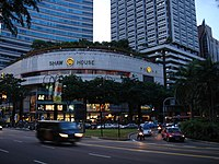 Picture House Cineplex Singapore on Shaw House Location Orchard Road Orchard Planning Area Singapore