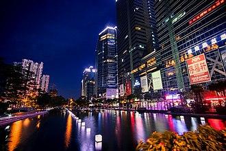 Coastal City - Image: Shenzhen 14