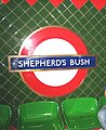 Shepherd's Bush station (Central Line) - geograph.org.uk - 917101.jpg