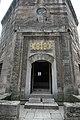 Shezade Mustafa tomb 5995.jpg