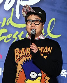Shinsadong Tiger at K-POP World Festival 2013 in changwon.jpg