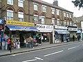Shops in King Street (2) - geograph.org.uk - 1523566.jpg