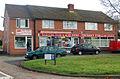 Shops on Lewis Road, Radford Semele - geograph.org.uk - 1579449.jpg