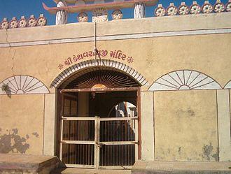 Bet Dwarka - Image: Shri Keshavraiji Temple Main Gate