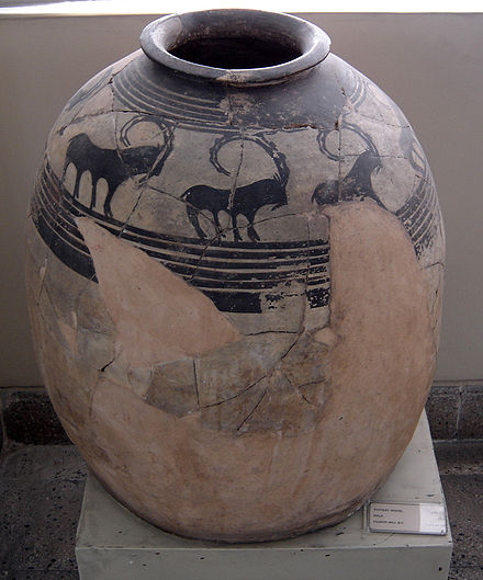 Pottery vessel, fourth millennium B.C. Zagros National Museum of Iran. Sialk pot.jpg