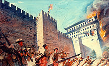 painting of U.S. Army soldiers defending a fort in Peking while a zhengyangmen in the background burns