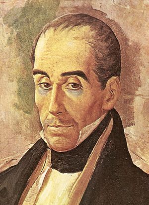 Birthplace of Simón Bolívar - Portrait of Simón Bolívar in the house