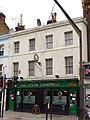 Sir Colin Campbell, Kilburn, NW6 (3660758456).jpg