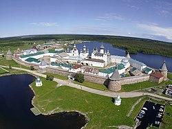 Solovetsky Monastery drone 1.jpg