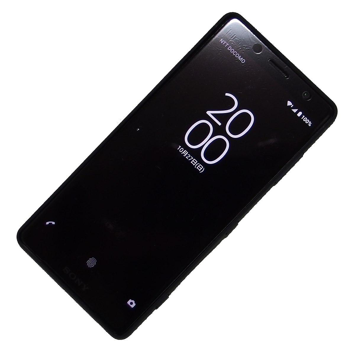 Sony Xperia Xz2 Compact Wikipedia
