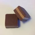 Sorini Cremino chocolate with hazelnut candies 2014-06-22.png