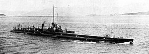 Submarine forces (France) - Monge was sunk on December 28 1915.
