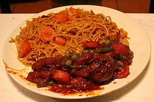 Ayam masak merah - Image: Spaghetti with Ayam masak merah
