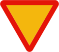 Spain traffic signal tr1.png