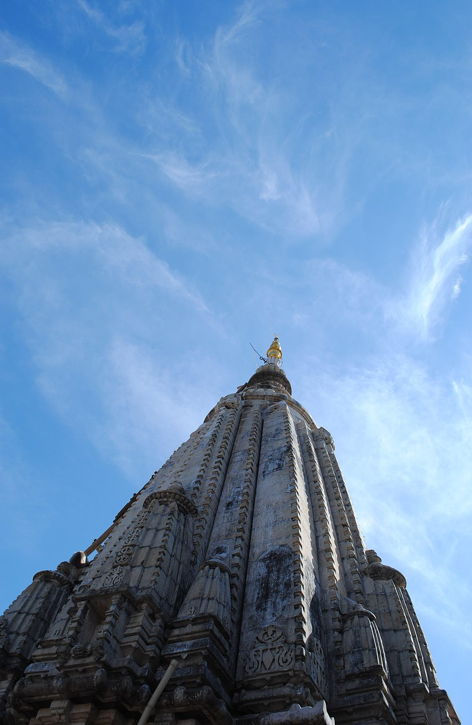 Spire of the main shrine at Ram Temple, Ramtek.