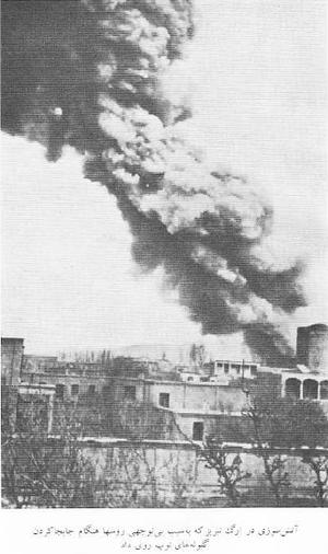 Russian invasion of Tabriz (1911) - Image: Spread of fire in, 1911