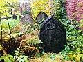 St Paul's Withington graveyard 13 40 11 456000.jpeg
