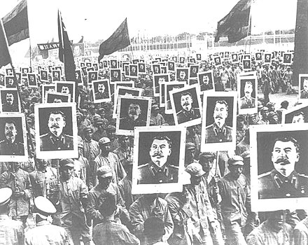Chinese Marxists celebrate Stalin's seventieth birthday in 1949 Stalin birthday2.jpg