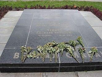 Vasily Chuikov - The tombstone of Marshal Vasily Chuikov