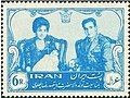 Stamp1339Aban9CrownPrinceBirth2.jpg