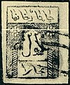 Stamp Bokhara.jpg