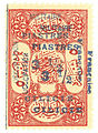 Stamp Cilicia 1920 3 1 2pi on 5pa double.jpg