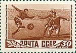 Stamp Soviet Union 1948 CPA1310-1.jpg