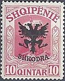 Stamp of Albania - 1920 - Colnect 337769 - Unissued portrait of Prince zu Wied overprinted in black.jpeg