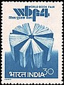 Stamp of India - 1980 - Colnect 145660 - World Book Fair.jpeg