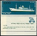 Stamp of Israel - Navigation - 1000mil.jpg