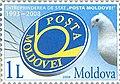 Stamp of Moldova md098cvs.jpg