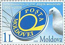 Stamp of Moldova md098cvs.jpg