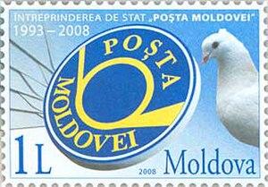 Poșta Moldovei - Image: Stamp of Moldova md 098cvs