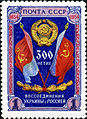 Stamp of USSR 1762.jpg