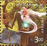 Stamp of Ukraine s1561.jpg