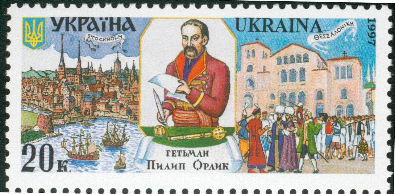 https://upload.wikimedia.org/wikipedia/commons/thumb/c/cb/Stamp_of_Ukraine_s158.jpg/1280px-Stamp_of_Ukraine_s158.jpg
