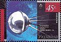 Stamp of Ukraine s650.jpg