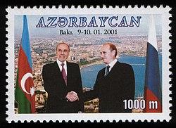 Stamps of Azerbaijan, 2001-604.jpg
