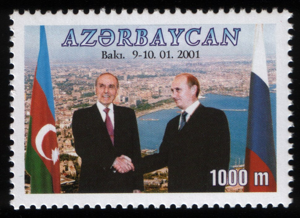 Stamps of Azerbaijan, 2001-604
