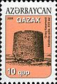 Stamps of Azerbaijan, 2008-821.jpg
