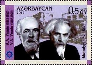 Viktor Vesnin - Stamps of Azerbaijan, 2017