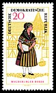 Stamps of Germany (DDR) 1966, MiNr 1218.jpg