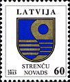 Stamps of Latvia, 2013-02.jpg