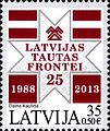 Stamps of Latvia, 2013-24.jpg