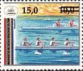 Stamps of Turkmenistan, 1993 - Surcharge black on No 15-19Zd - Canoeing.jpg
