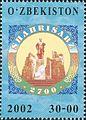Stamps of Uzbekistan, 2002-19.jpg