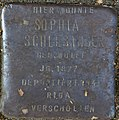 Stolpersteine Köln Neue Maastrichter Strasse 3 Sophia Schlesinger.jpg